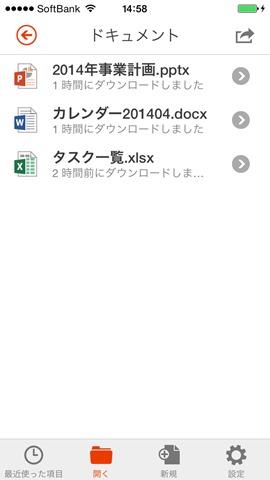 20140402_055828000_iOS