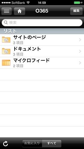 20140402_055943000_iOS