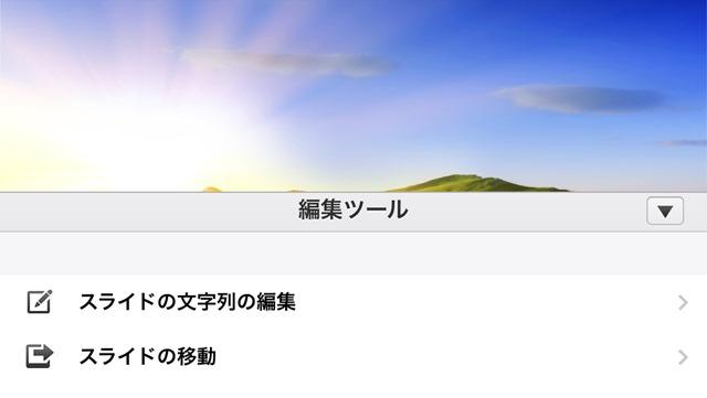 20140402_061157000_iOS